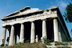 Majestic Hephaistion Temple